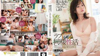 FSDSS-235 Love Love Cohabitation Activity Honda Momo Who Rolls Up Flirt…