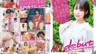 IENF-147 AV Debut Because A Withdrawal Girl Who Loves Home And Likes Su…