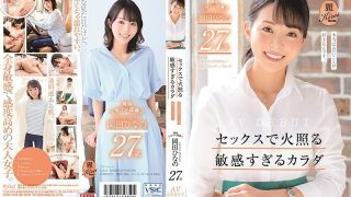 KIRE-046 A Body That Is Too Sensitive To Shine With Sex Active Cafe Cle…