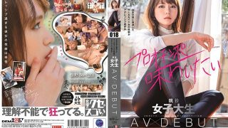 KUSE-020 The Propensity Of A Cool Cool Woman Who Is Familiar With Japan…
