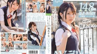 SDAB-182 I 39 m Working Part-time At A Maid Cafe My Hobby Is Drawing …