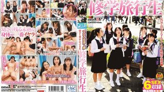 SDMM-093 Magic Mirror A School Trip Student Who Came To Tokyo From The …