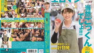 SDTH-008 A Girl Who Loves Semen And Is Very Charming When She Drinks Sp…