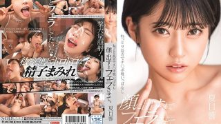 STARS-390 Keep Sucking Ji Po With A Sticky Long Tongue And Let Me Blow …
