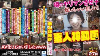HODV-21584 Amateur God Video I 39 ve Taken A Rumored Spear Man Sako …