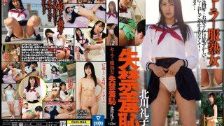 GUN-855 Sailor Suit Mature Woman Incontinence Shame Reiko Kitagawa…