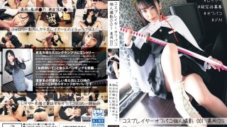 ALBA-001 Cosplayer Off Paco Personal Shooting 001 Mizuki 21 Isn 39 …