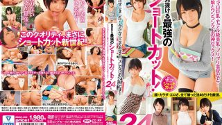 BDSR-452 The Strongest Shortcut That Will Definitely Come Out Marshmal…