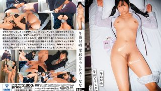 JKSR-498 10 Am What Happened To School Nana Maeno Nana…