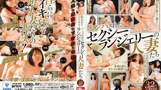JKSR-500 If You Take It Off Its Erotic Married Women In Sexy Lingerie…