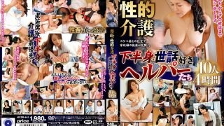 MCSR-441 Forbidden Sexual Care Helpers Who Care For The Lower Body 10 P…