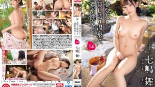 ABW-110 With a beautiful girl a private hot spring and dense sexual i…