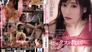 ADN-321 When I Was Able To Have Her For The First Time I Had An Older …