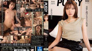 BAHP-082 STRAWBERRY PUSSY HINATA RINA Rina Hinata…