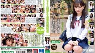BAZX-292 Completely Subjective Obedience Sexual Intercourse With A Beau…