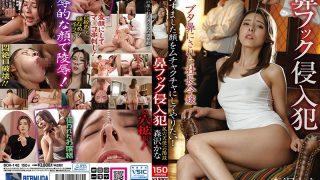 BDA-142 Nose Hook Intruder Kanako Iioka…