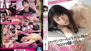 CAWD-239 An Eternal Rebellious Girl Who Opens Her Tongue Piercings I L…