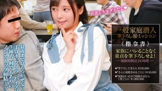 DVDMS-681 The More Beautiful Girl AV Actresses Rei Kuruki And Mizuki Ya…