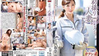 JRZE-053 First Shooting Married Woman Document Haruna Egawa…
