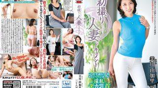 JRZE-056 First Shooting Married Woman Document Yukari Mikawa…