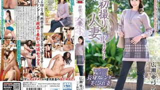 JRZE-058 First Shooting Married Woman Document Ayumi Hirose…