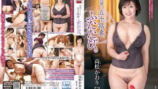 JURA-37 First Shot Fifty Wife Again Kaori Takamatsu…