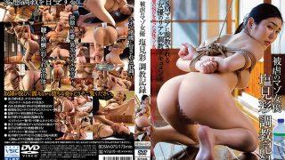 BDSM-075 Masochist Actress Aya Shiomi Training Record…