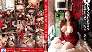 SY-195 G Boyne Aoi-kuns Mother 45-year-old Sex Appeal True Yoj…