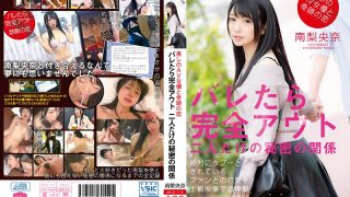 MILK-114 A Miracle Love With A Recommended AV Actress Completely Out I…