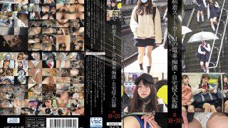 SHIND-010 Adhesive Stalker M Train Slut Home Invasion Record …