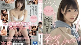 HND-996 The Newcomer Was Really There Highly Educated Ji Po Explos…