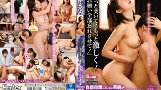 HUNTB-026 Poke More Harder Please Let Me Forget Everything A Youn…