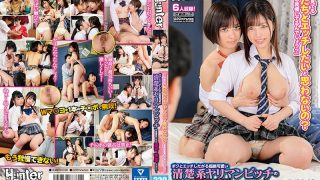 HUNTB-030 Don 39 t You Want To Have Sex With Us Even If You See This …