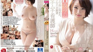 JUL-615 A Small Unfaithful Desire Hidden In The Big Breasts Of The H Cu…