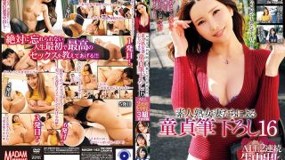 MADM-143 Aunt Will Make You Erect As Many Times As You Want Comple…