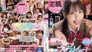 MIAA-449 Anyone Can Suck For A Fixed Amount Licking Man Blow Bitch Whi…
