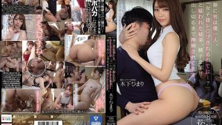 MIAA-453 As A Result Of Being Suspected That I Was The Only Man In The …