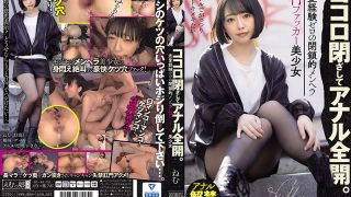 MISM-203 Close Your Heart And Fully Open Your Anal Closed Menhera Anal…