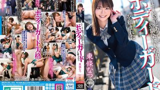 MKON-055 Natsu Tojo Was Asked By A Childhood Friend Who Was Suffering F…