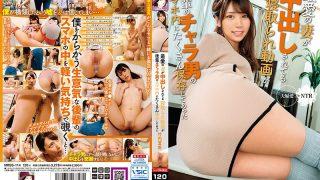 MRSS-114 Natsuki Takeuchi Who Had A Lot Of Cuckold Videos Of Her Belov…