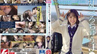 NNPJ-455 Outdoor Berochu J Take A Kiss-loving Girl On A Car Date An…
