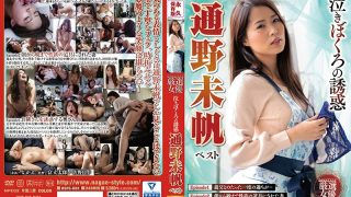 NSFS-001 The Temptation Of Crying My Miho Tono Best…