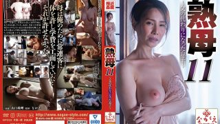 NSPS-998 Mature Mother 11-Son Instead Of Father-Juri Yamaguchi…