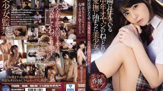 SHKD-948 Nanase Asahina A Beautiful Girl Who Fell Into The Caress Of A…