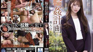 SHKD-952 Ring Plan Beauty OL Edition Himari Kinoshita…