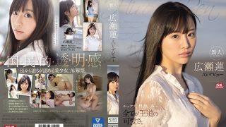 SSIS-087 Rookie NO 1 STYLE Ren Hirose AV Debut…