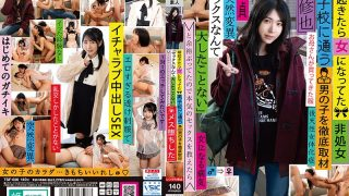 TSF-020 Thorough Coverage Of A Boy Who Went To A Boys 39 School Who B…