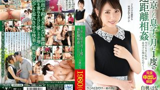 VENX-048 Long-distance Incest Once A Month With My Son Who Came To Toky…
