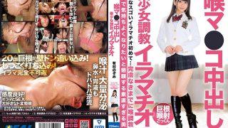 XRLE-004 Throat Ma Co Creampie Beautiful Girl Training Deep Throati…
