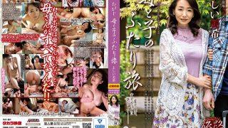 SPRD-1437 Tabiji Mother And Child Traveling Together Yoshimi Miki…